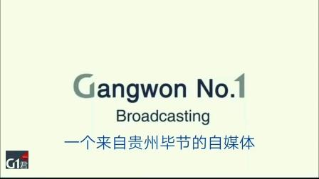 CCTV-13/1《新闻调查》历年片头(1996-2020)