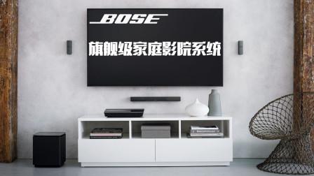Bose LifeStyle650家庭影院:小巧、无线连接、低音澎湃