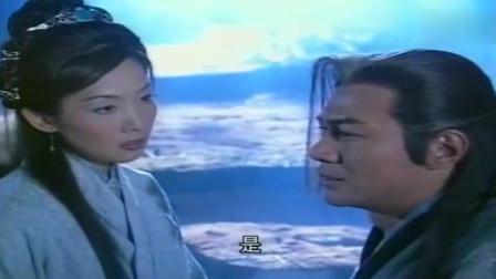 碧血剑:金蛇郎君对温姑娘念念不忘,两人在梦中相会