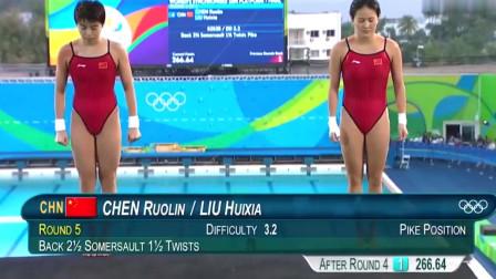 2016年里约运动会女子跳水双人十米跳台,陈若琳和刘蕙瑕完美的配合,赢得冠军!
