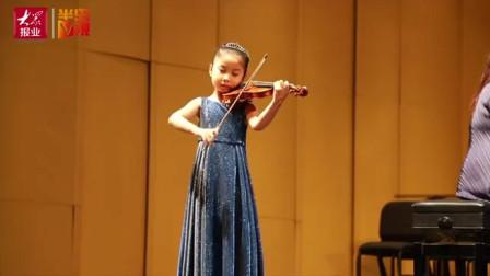 哎呦,不错哦!全国青少年小提琴协奏曲大赛在青收官,琴童水平获赞