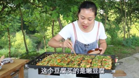 秋妹今天买了10斤豆腐做道铁板豆腐,鲜嫩可口麻辣鲜香,一次吃过瘾
