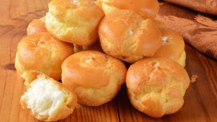烘焙大师教您在家自制奶油泡芙,按照这个配方来,一次就能成功!