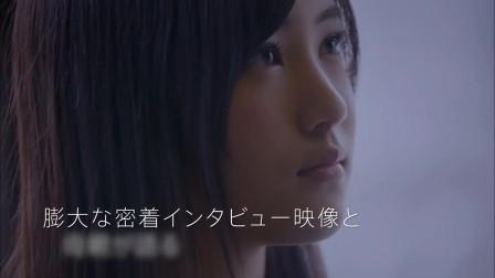 日本女团美女【乃木坂46】悲しみの忘れ方