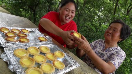 76岁奶奶嘴馋甜品,胖妹烤24个蛋挞,色泽金黄,祖孙2人吃过瘾