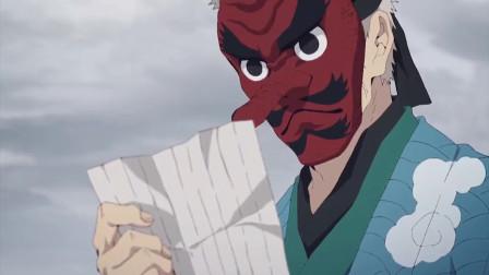 鬼灭之刃:水柱富冈义勇乌鸦传信给鳞泷,恳求他能收炭治郎当自己的徒弟!
