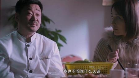 探灵档案:火锅店生意火爆,老板却从来不吃,原因竟藏在火锅底料中!
