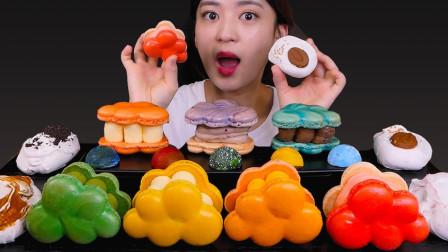 """韩国ASMR吃播:""""云朵马卡龙+蛋白酥皮+星球巧克力"""",听不一样的咀嚼音"""