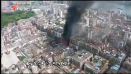 广东今日关注 2020 清远:清城区七层商厦突发大火  火势直窜楼顶