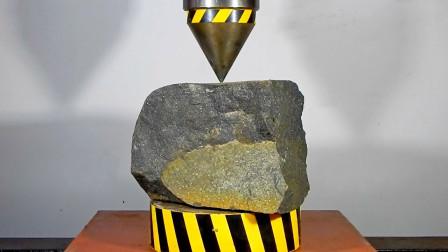 世界上最坚硬的石头有多硬?小伙随手搬出液压机,结局太意外
