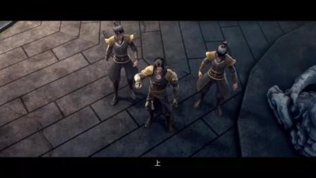 林动抢夺灵宝遇到两个元丹境高手!