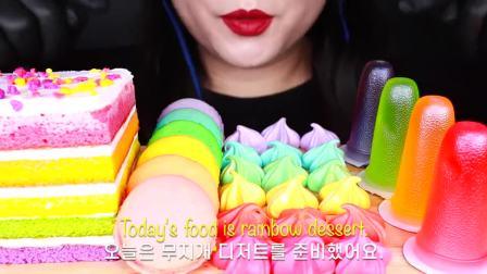 """搞笑吃播姐姐:""""彩虹蛋糕马卡龙蛋白酥饼干水果果冻"""",听这咀嚼音,吃货欧尼吃得真馋人"""
