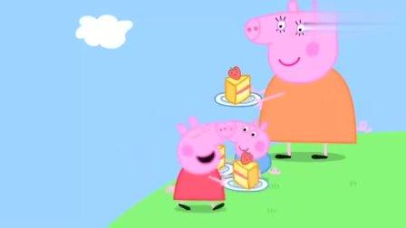 小猪佩奇:猪爸爸被黄蜂追着跑,还护着手里的草莓蛋糕呢!