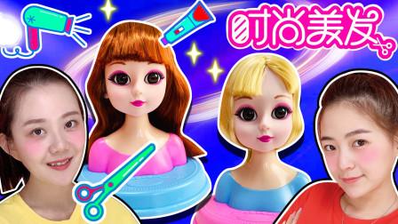 新魔力玩具学校 第一季 巴拉拉小魔仙的发型设计大赛