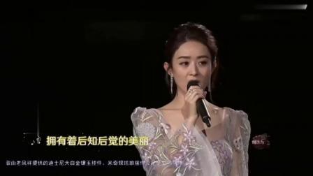 从没有发现赵丽颖这么会唱歌,直到听到这首歌后,被颖宝舞台圈粉