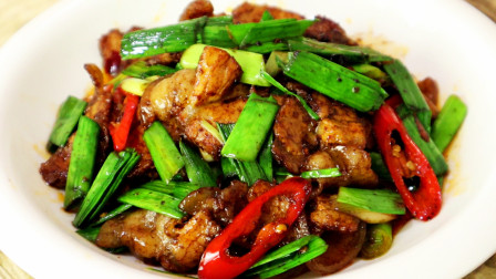 回锅肉的家常做法,好吃不腻,开胃下饭,比饭店的还好吃,太香了