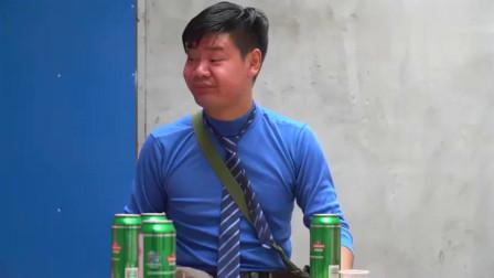 爆笑三江锅:小伙瞒着媳妇邀二货兄弟喝酒,媳妇花式查岗让其主动服软认错!
