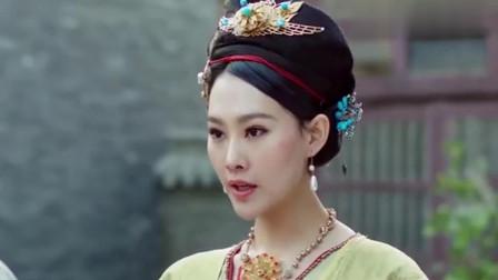 唐朝好男人:公主知道了穿越男娶妻妹,意上门捣乱