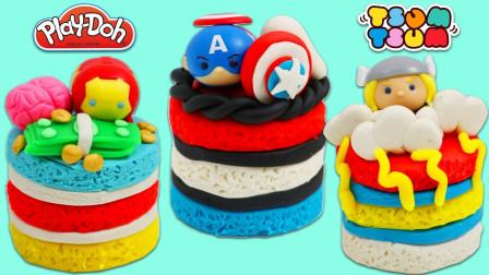 儿童动画雪花彩泥粘土DIY手工制作玩具视频教程大全 三个小蛋糕