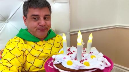 萌娃小萝莉制作了美味的生日蛋糕给爸爸送过去!爸爸还收到了萌娃的礼物