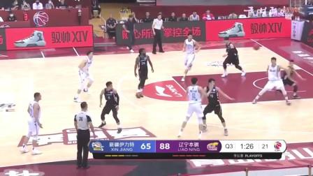 CBA篮球比赛:赵继伟替补出场让分数一直上升,助辽宁大胜新疆!