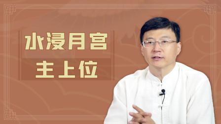 是人是神?刘伯温《烧饼歌》为何能准确预言朱家王朝结束清朝崛起