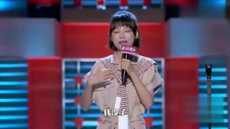 脱口秀大会: 赵晓卉:来来来,拿了这500万就别纠缠我儿子了!