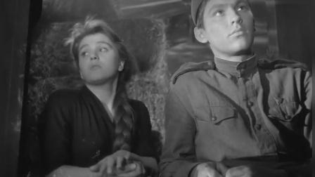 《士兵之歌》女孩口渴,,阿廖沙就下车帮女孩打水