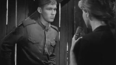 《士兵之歌》女孩的东西丢了,阿廖沙说帮他找回