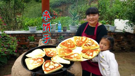 陕北特色枣饼子的做法,酥软可口,配上粉条汤,越吃越过瘾!