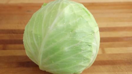 秋天要多吃包菜,教你个新做法,不炒不炖不凉拌,营养解馋超好吃