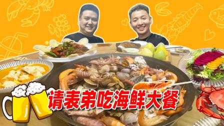 老撕鸡vlog54:表弟来青岛了,请他吃海鲜大餐,俩人直接吃嗨了!
