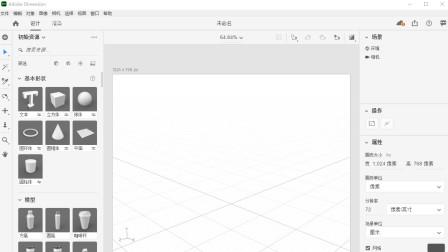 Dimension 2020(DN)简体中文永久版安装教程