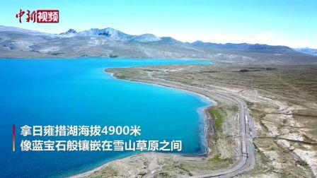 航拍错那县最大湖泊拿日雍措
