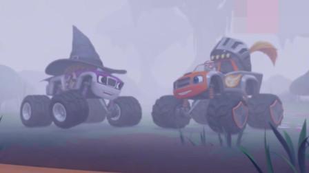益智动画:飚速和阿杰利用怪兽赛车的影子,救出陷入迷雾的朋友们