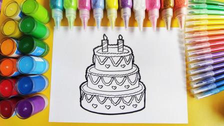 儿童简笔画教程,画3层生日蛋糕,3-12岁小朋友学习画画