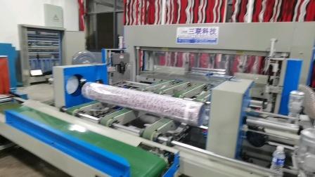 台湾布匹自动包装机,金号机械全自动布匹布卷薄膜包装,布匹真空包装机