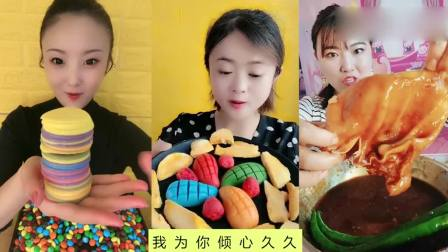 小姐姐吃播:芒果脆芒果巧克力,多种颜色任意选,是我向往的生活