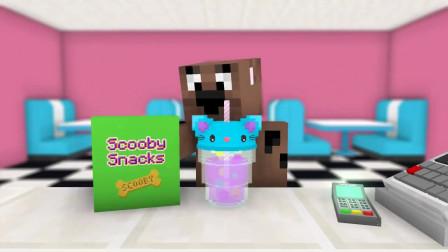 我的世界动画-怪物学院-泡沫红茶挑战-Kefe Games