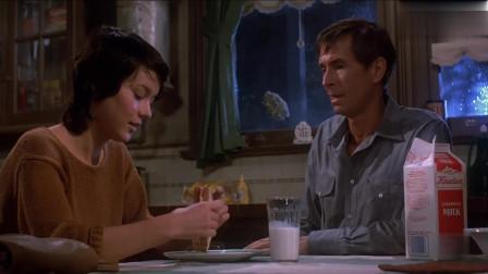 女孩跟陌生男人回家,无意看到男人切菜的刀法发现大