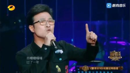 汪峰演唱《空空如也》观众炸开了锅,腾格尔惊呼:完美