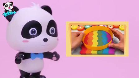 宝宝巴士:宝宝巴士:魔力太空沙第3集彩虹菠萝
