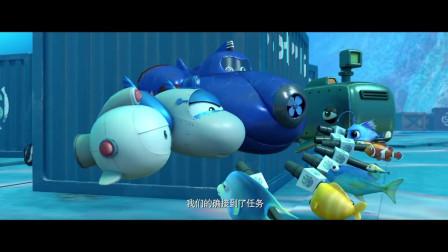 海底总动员:各国都开始抓海怪,派出精锐,必须抓到它!