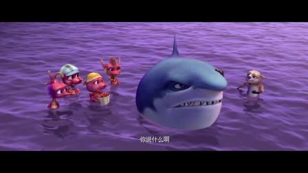 海底总动员:海鸥竟敢嘲笑鲨鱼,该长长记性了!