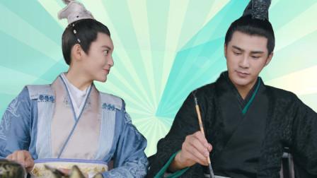 不同BGM打开《女世子》:霸道皇子和假小子浪漫恋爱进行时