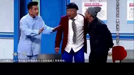 宋小宝搞笑小品《医院惊魂》