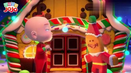 超级宝贝:可爱姜饼屋完成了,姜饼人很开心