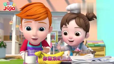 超级宝贝:姐姐做好吃的,冰淇淋加西兰花,宝宝吐舌头