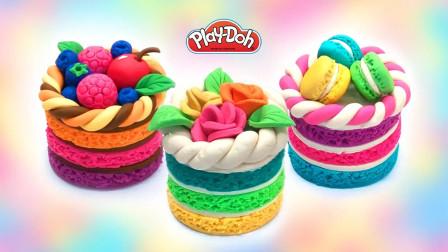 儿童动画雪花彩泥粘土DIY手工制作玩具视频教程大全 水果蛋糕