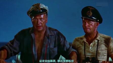海底喋血战:美国驱逐舰和德国潜艇,斗智斗勇!